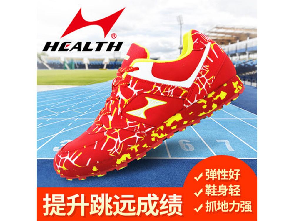亚博体育下载网站_亚博vip2019_yabo901000体育中高考达标学生运动鞋 跑步鞋慢跑鞋千米跑鞋