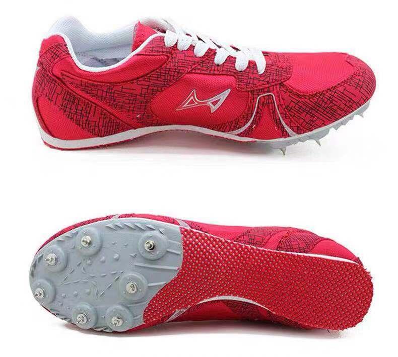 亚博体育下载网站_亚博vip2019_yabo90钉鞋H599-2