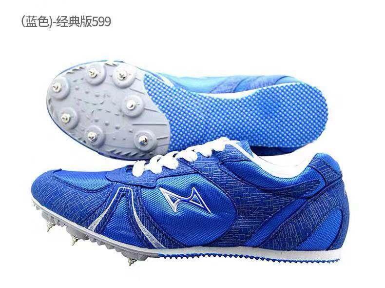 亚博体育下载网站_亚博vip2019_yabo90钉鞋H599-1