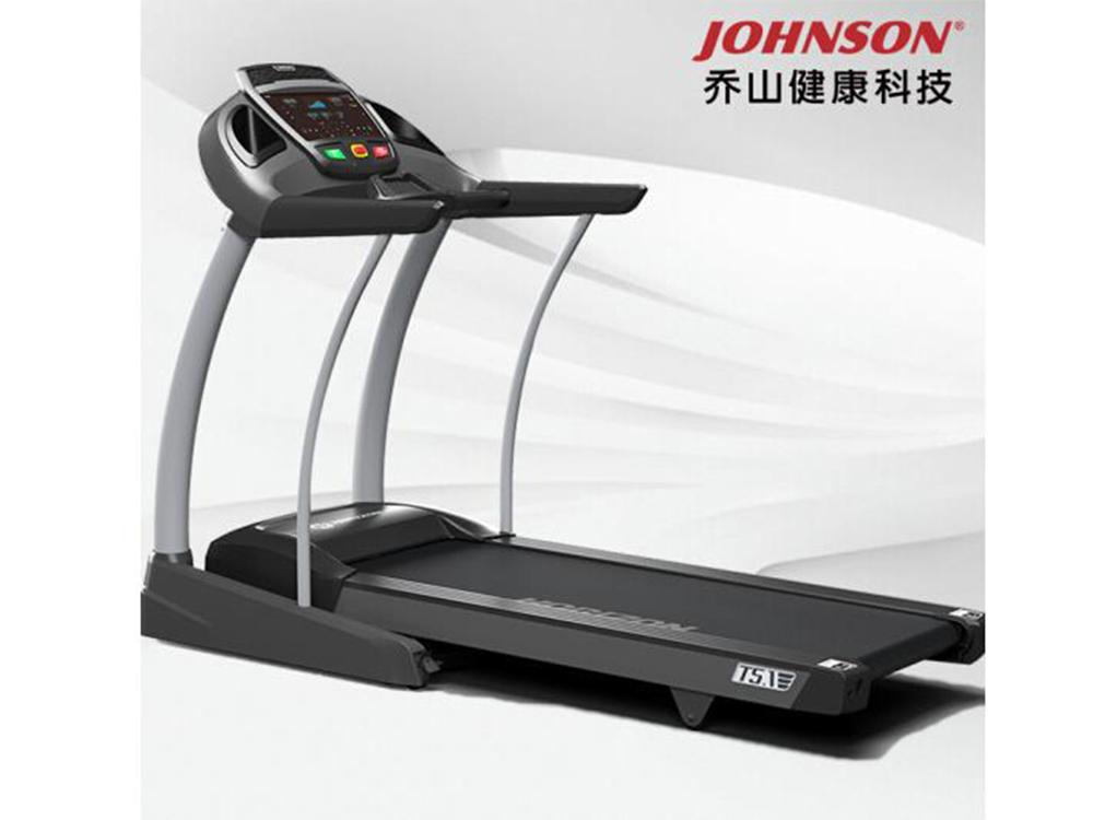乔山亚博vip2019yabo90款新品T5.1升级款高端健身器材 复合避震运动器材