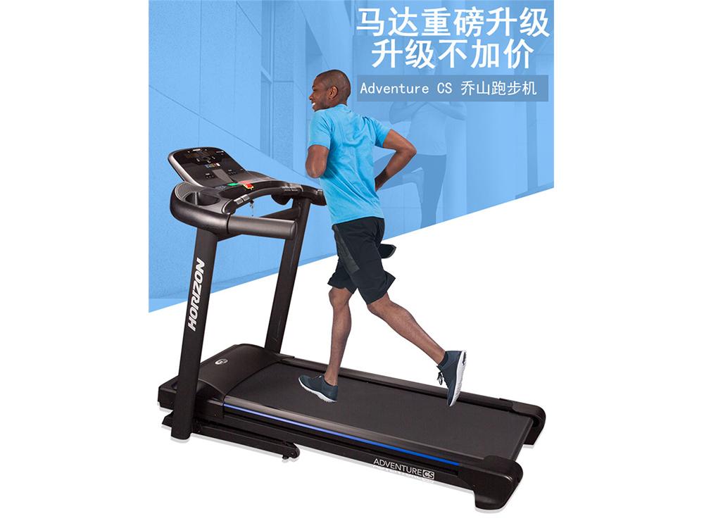 乔山亚博vip2019yabo90Adventure CS升级款高端健身器材 复合避震运动器材 马达重磅升级