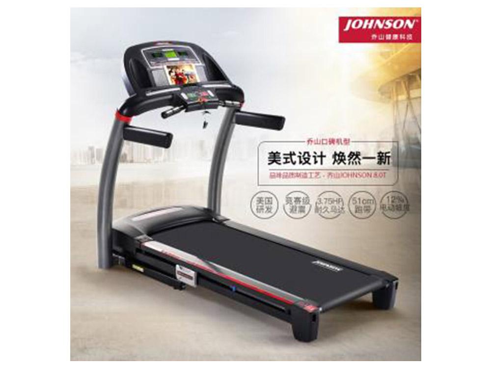 美国乔山8.0T亚博vip2019yabo90轻商用静音折叠室内运动健身房健身器材