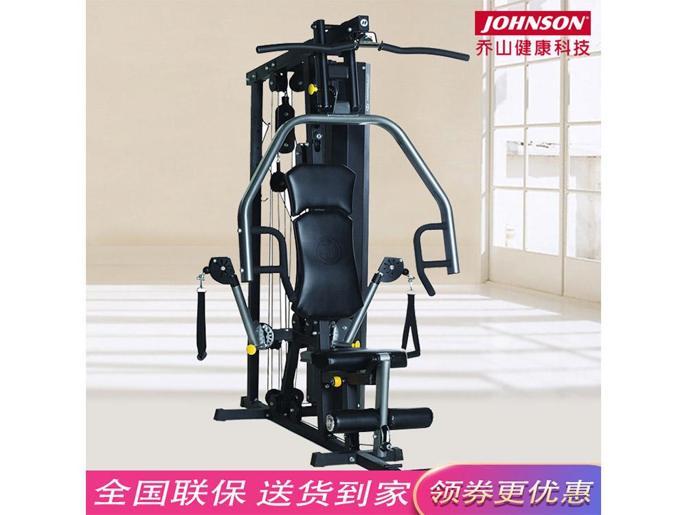 美国乔山yabo90单人站多功能力量综合训练器材TORUS3健身器材 正品