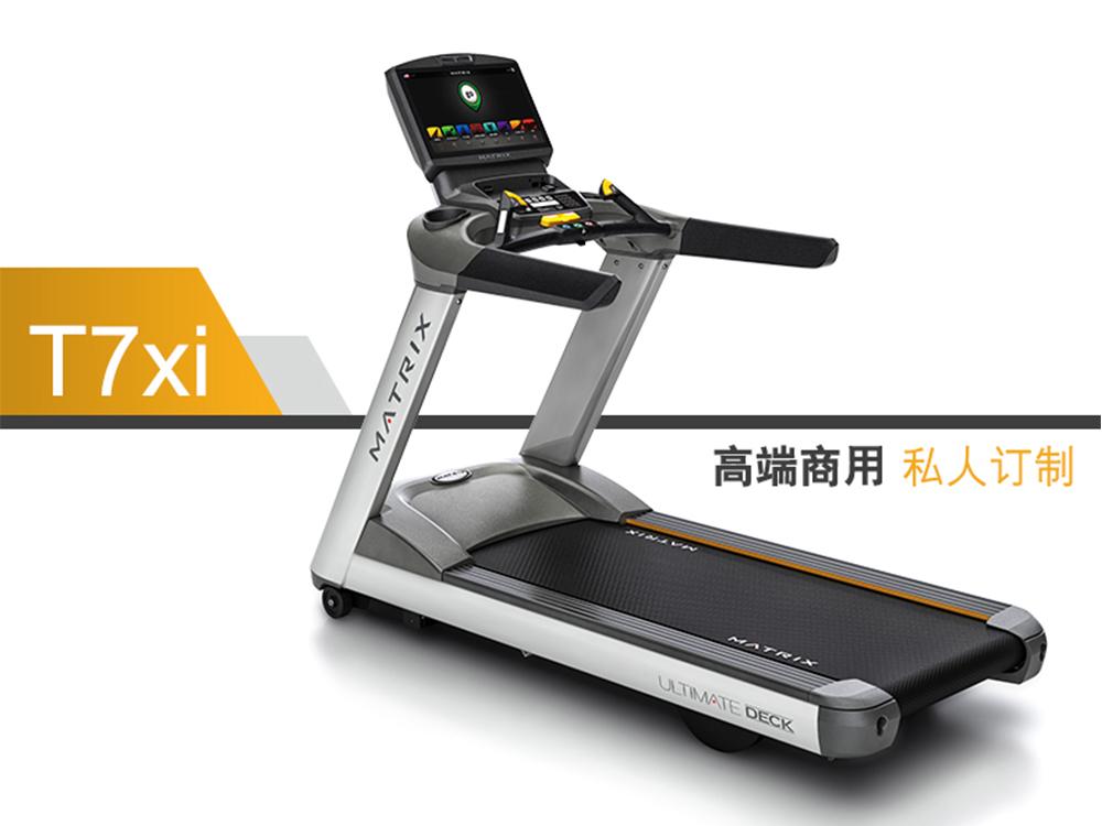 乔山亚博vip2019商用款T7Xi 豪华静音大马力 高端健身器材