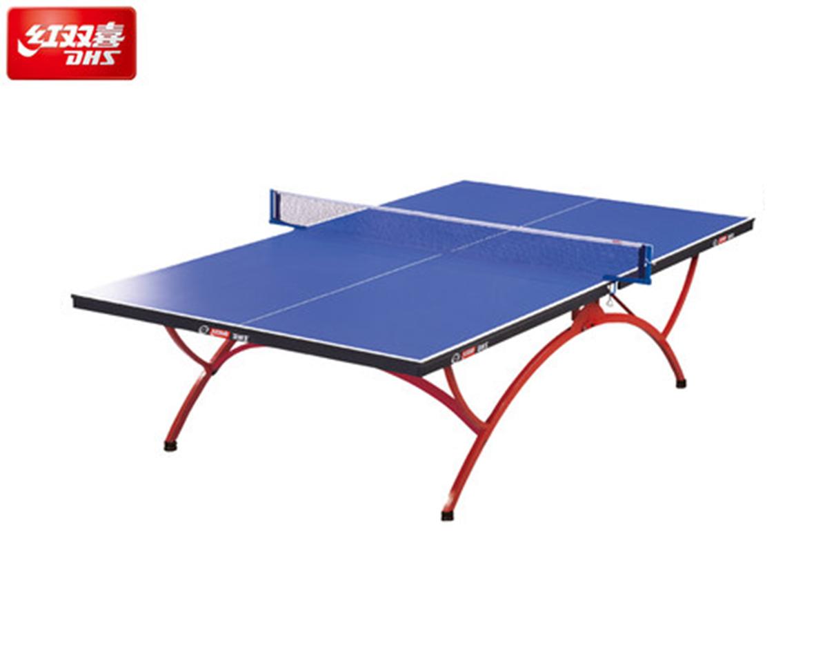 红双喜T3088乒乓球台