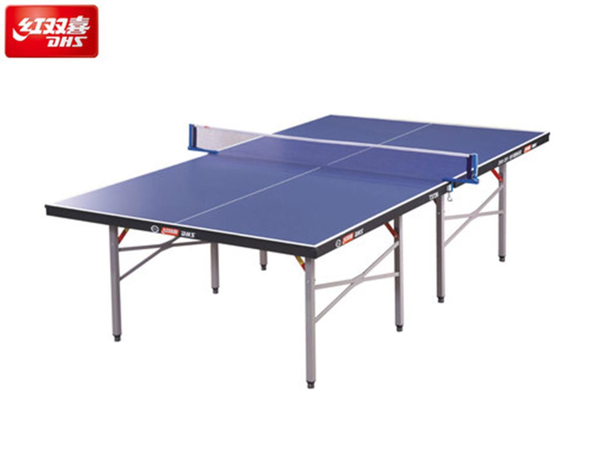 红双喜TM3188乒乓球台