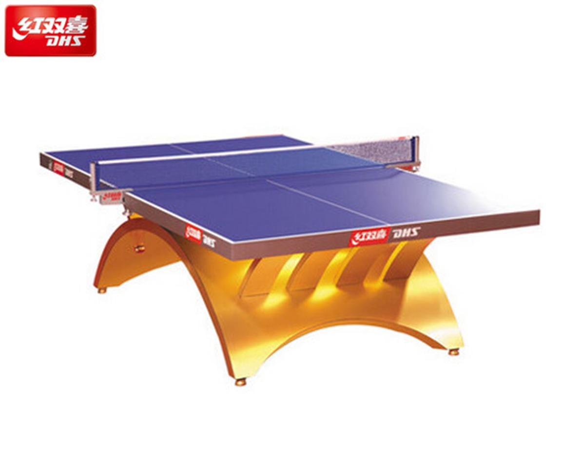 红双喜 金彩虹乒乓球台