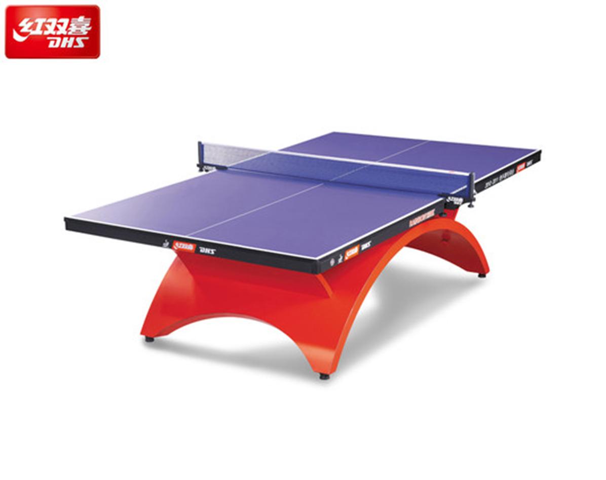 红双喜 大彩虹乒乓球台