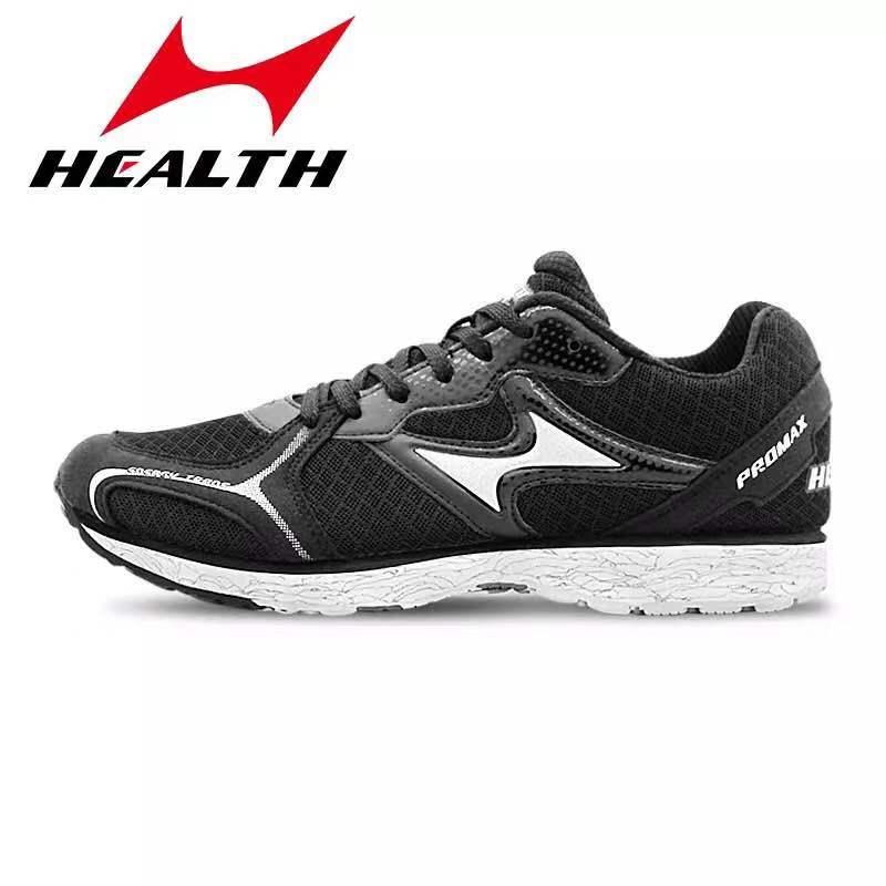 海尔斯705跑鞋