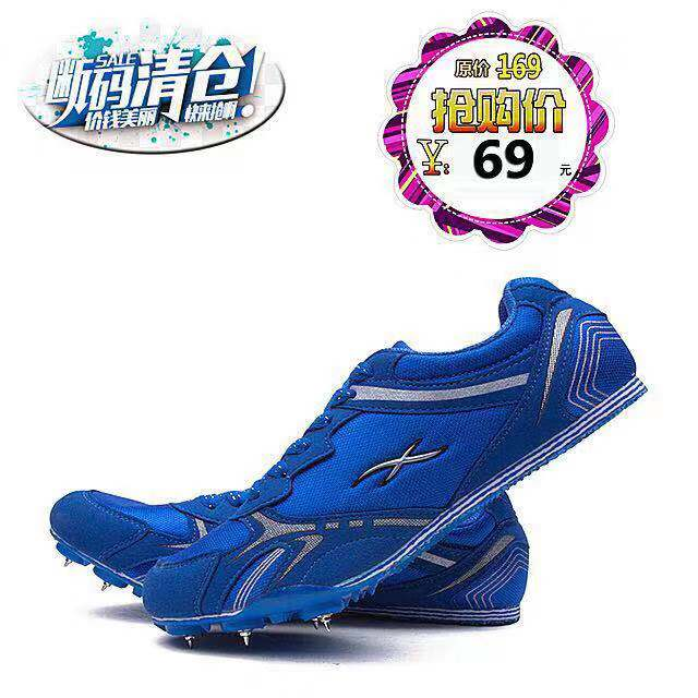 飞人跑钉鞋203-2
